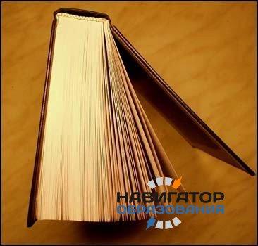 Историки критично отнеслись к основной концепции единого учебника