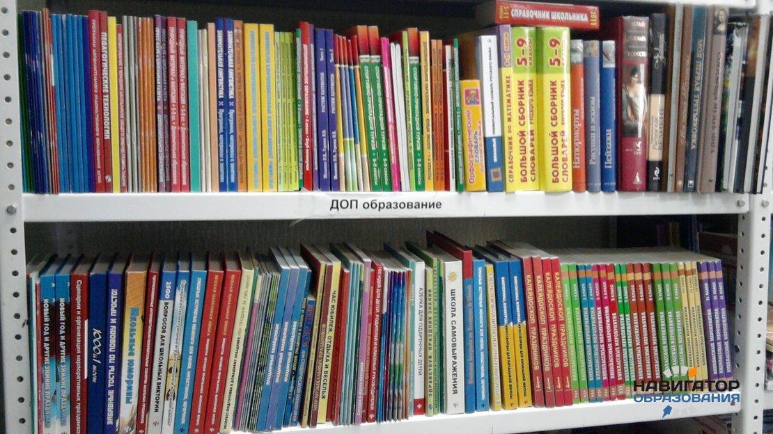 Скоро начнется общественное обсуждение новых требований  к школьным учебникам