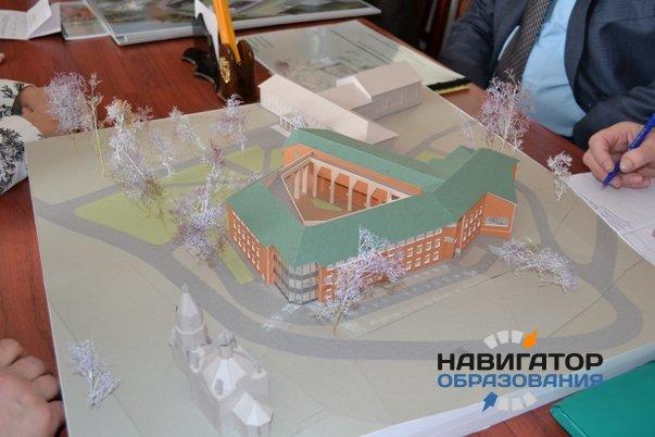 В Омской области построят школу на деньги частного инвестора