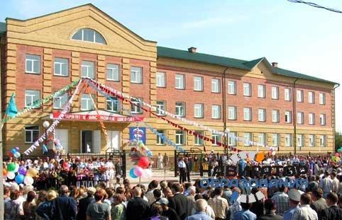 В Калининградской области в течение 2013-2014 года откроются современные школы