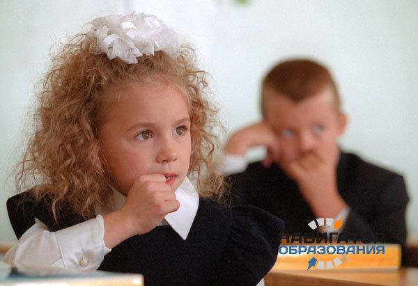 Свыше 1.5 миллионов первоклассников пойдут в школы в этом году