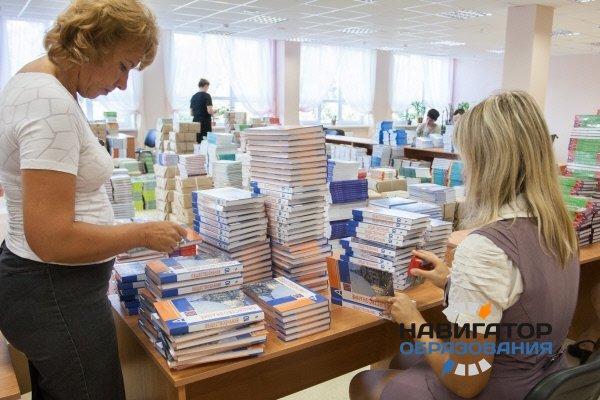 Учебники в школах будут выдаваться бесплатно