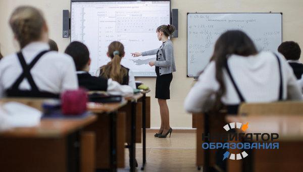 Учительская зарплата выше средней