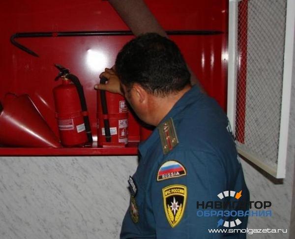 Идёт проверка пожарной безопасности