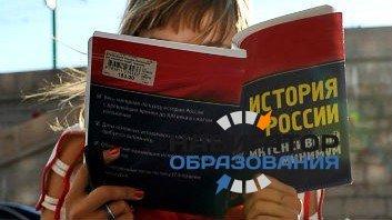 Учебник истории появится не ранее 2015 года