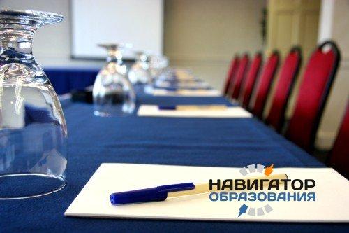 В Чувашии скоро начнет работу педагогическая конференция