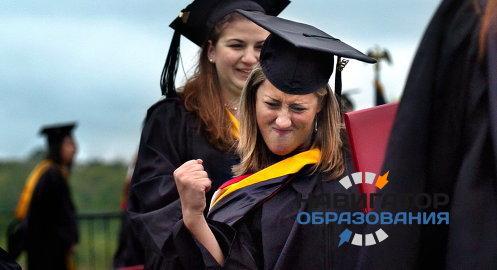"""Администрация президента приостановила  """"Глобальное образование"""""""