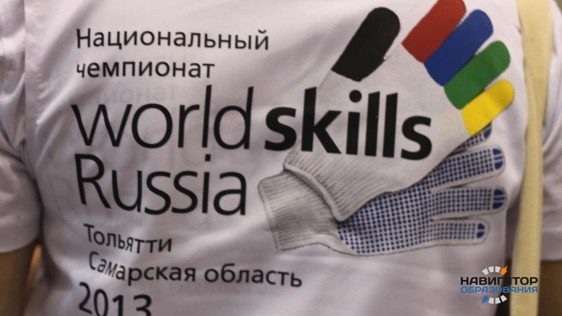 WorldSkills International: Россия заняла последнее место