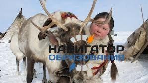 На Чукотке откроется школа для детей оленеводов