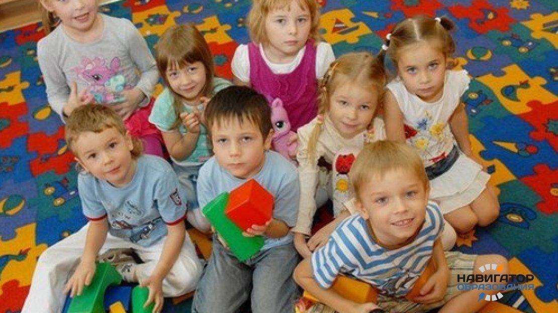 В Чувашии определились с размером родительской платы за детские сады