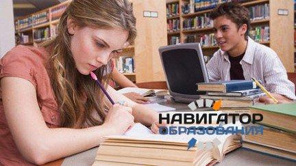 Преподаватели томских ВУЗов будут учить студентов Югры