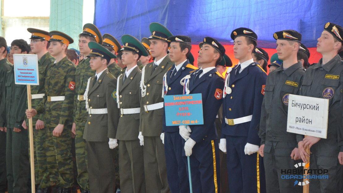 В Улан-Удэ открылась кадетская школа-интернат