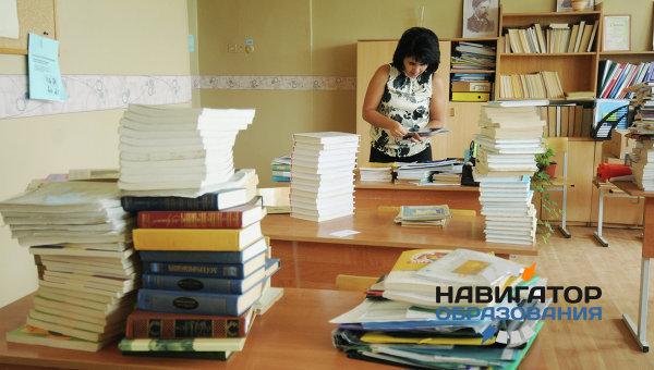 Новые требования к школьным учебникам и пособиям