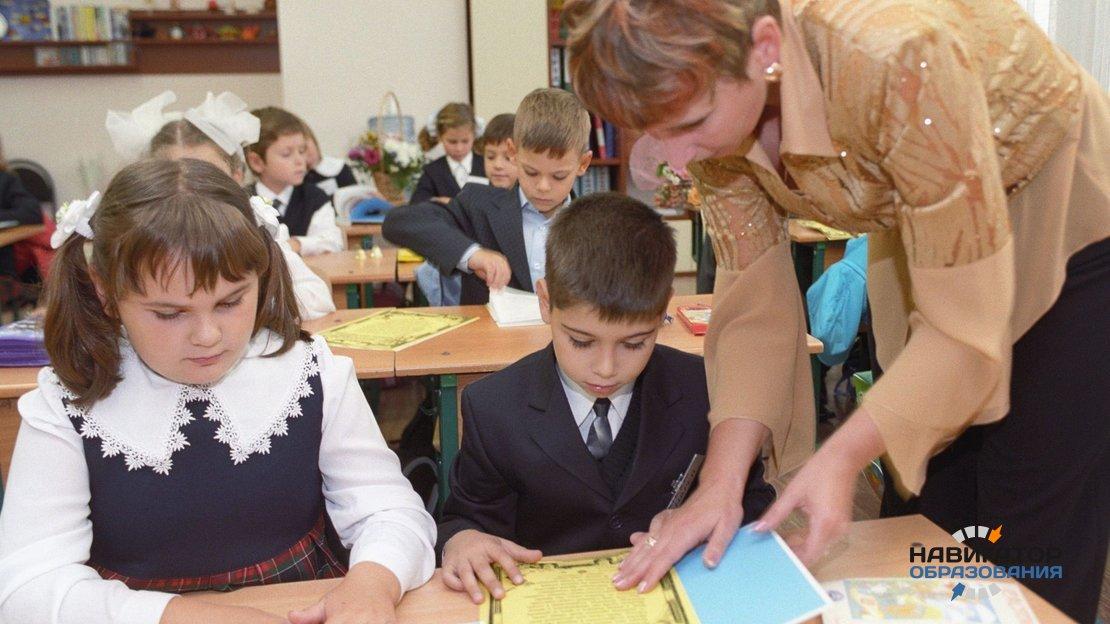 Смоленским учителям повысят зарплату