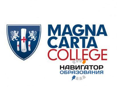 Получить английское профобразование можно будет и в России