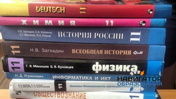 А в Коми учебники по-прежнему покупают родители