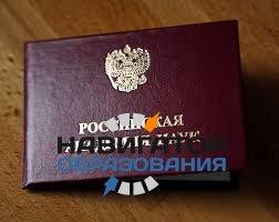 Госдума окончательно одобрила реформу РАН