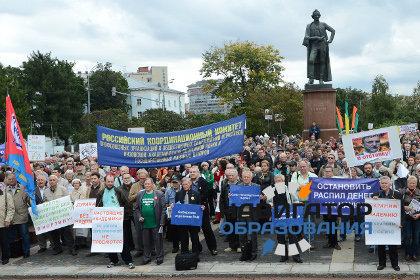Реформы в системе Российской академии наук многим не по душе!