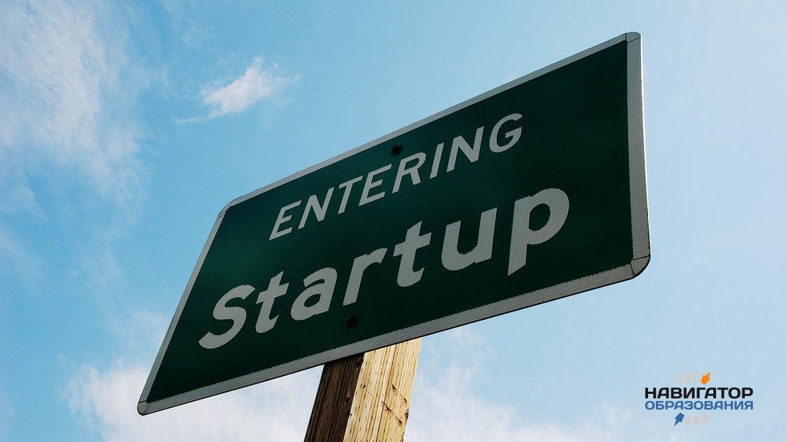 На базе ведущих самарских ВУЗов откроются стартап-школы