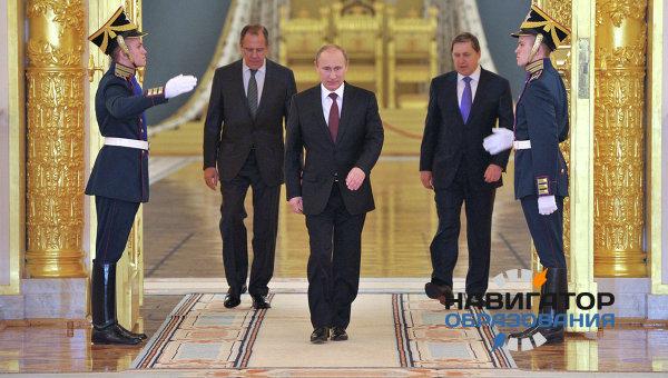 В новом учебнике истории можно будет найти Путина