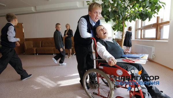 Инвалидность – не помеха для качественного образования!