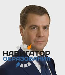 Крупным российским компаниям предложили создать собственные ВУЗы