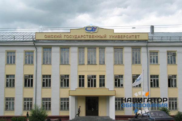 На базе ОмГУ открывается Межвузовский инновационный бизнес-инкубатор