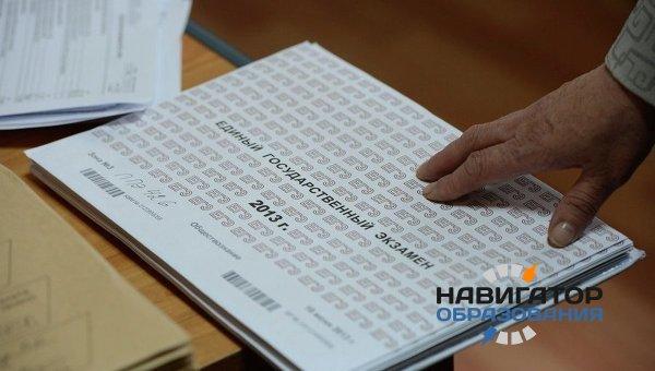 Рособрнадзор и «ВКонтакте» будут вместе контролировать ЕГЭ-2014