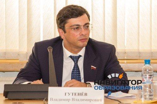 Депутат Госдумы предложил пересмотреть систему рейтингования российских ВУЗов