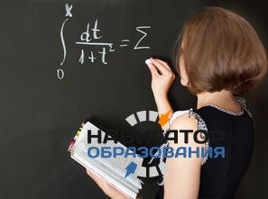 В Туле внедряются профессиональные стандарты педагога