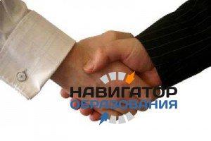 Ставропольский и венгерский ВУЗы будут вести совместную научную работу
