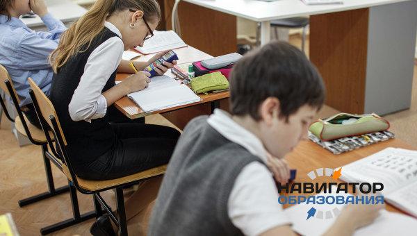 «Справедливая Россия» - за регулирование образования законодательно!