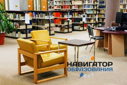 Столичные библиотеки превращаются в мультимедийные центры