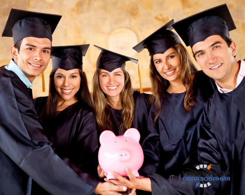 Упрощение процедуры получения образовательного кредита