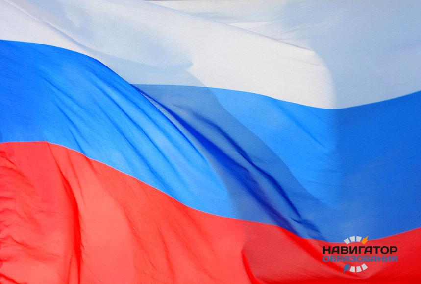 Новый законопроект о российском гербе и гимне