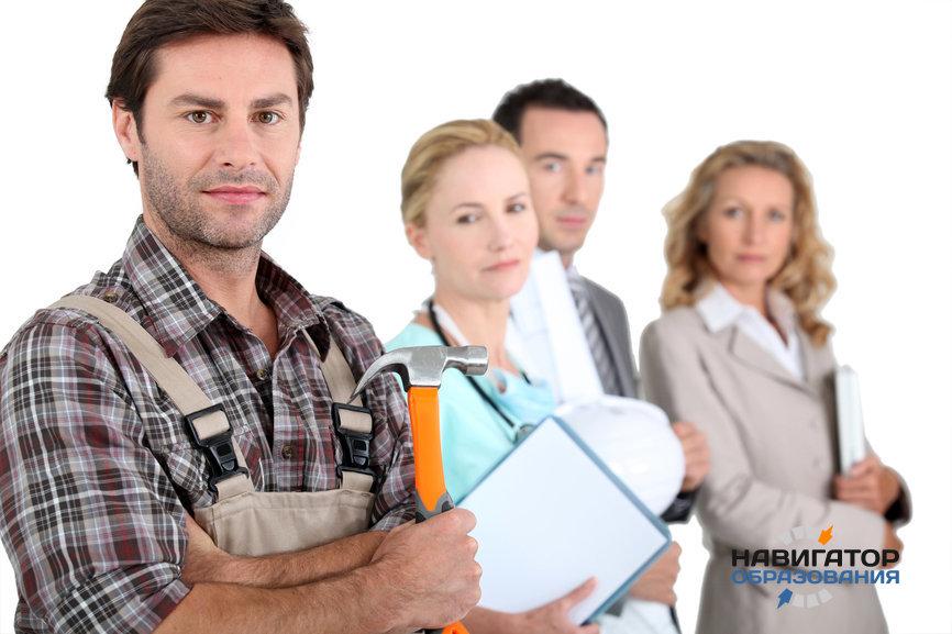 Свободные вакансии — шанс найти работу