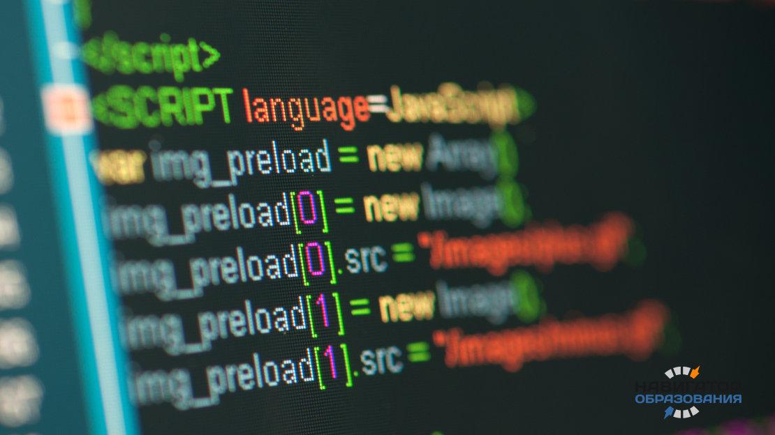 Российские программисты примут участие в «Битве гигантов»