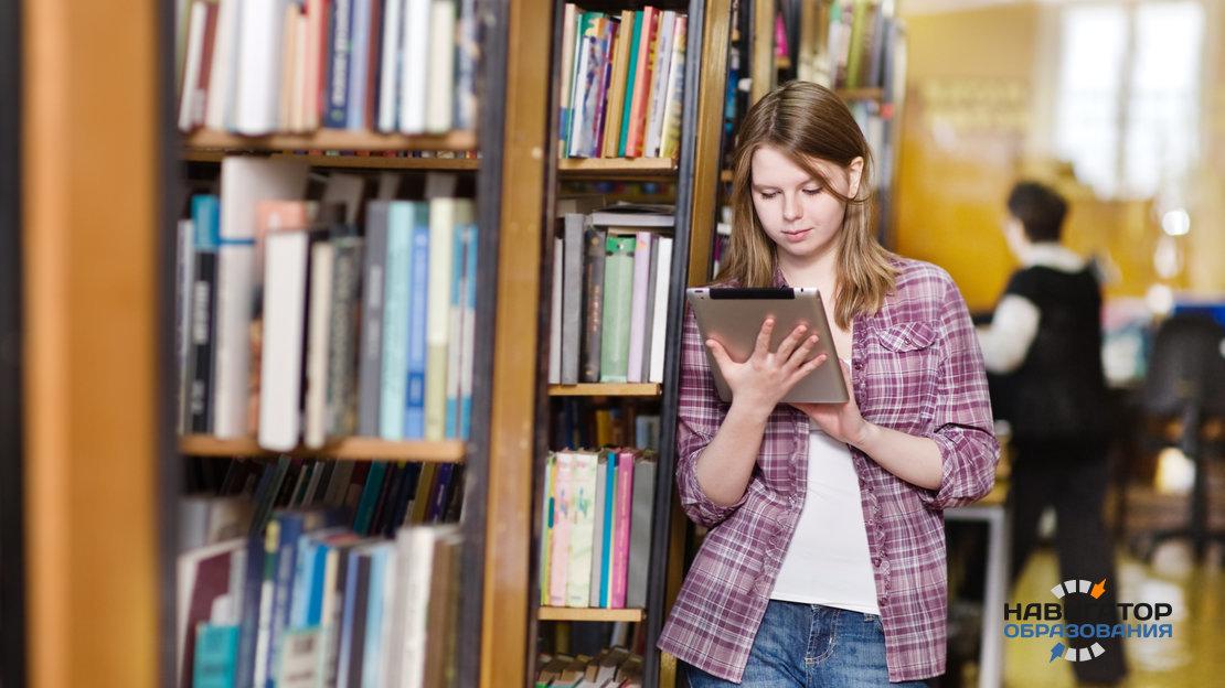 Рособрнадзор занялся разработкой мобильного приложения для учащихся, готовящихся к ЕГЭ