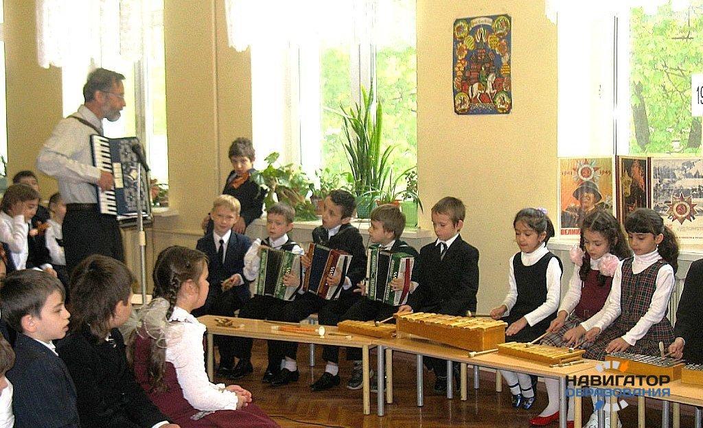 В младших классах с 1 сентября будут введены уроки музыки нового типа