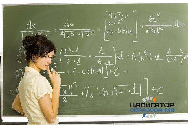 Продолжительность удлинённого отпуска педагогов теперь зависит от занимаемой должности
