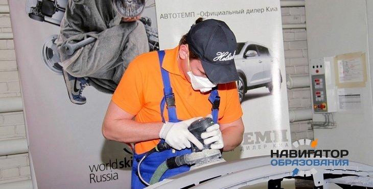 В российскую команду для участия в WorldSkills Competition вошли 32 конкурсанта из 12 регионов