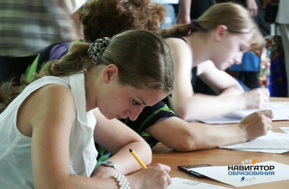 Выпускники школ смогут пересдать ЕГЭ осенью