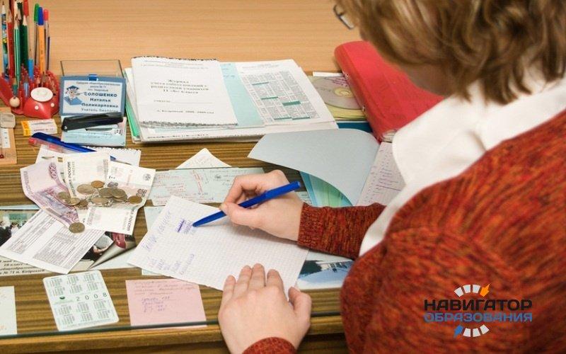 В Минобрнауки выступили за прекращение денежных «поборов» в школах