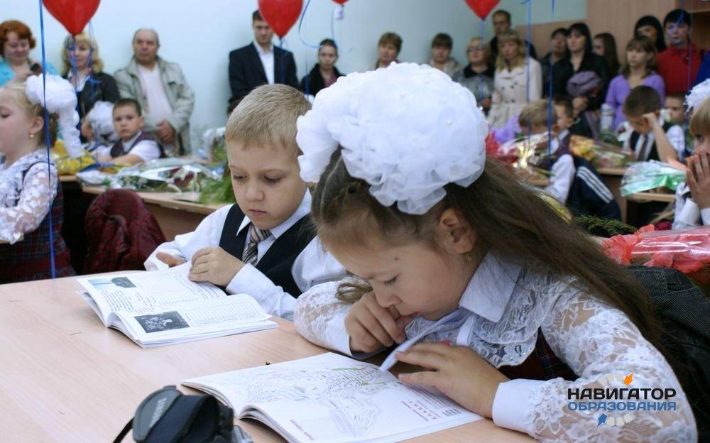 Верховный суд РФ подтвердил законность требований регистрации по месту жительства для приёма в школу