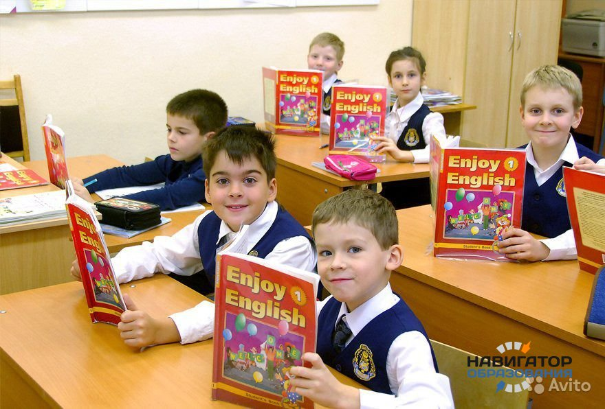 Школы России не готовы к введению обязательного изучения второго иностранного языка