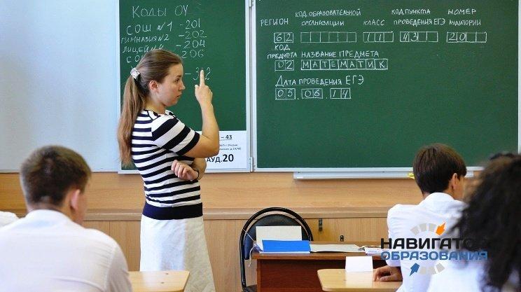 Рособрнадзор и ФЦТ подтвердили намерение дальнейшего развития института общественного наблюдения