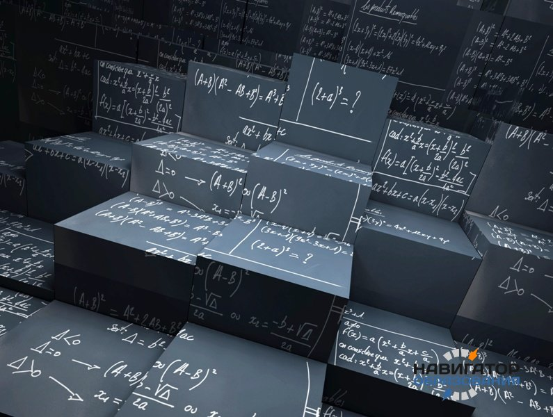 Эксперты о международных центрах превосходства, федеральных профессорах-математиках и реализации концепции математического образования