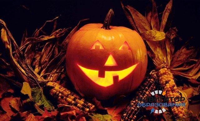 В Минобрнауки прокомментировали празднование Хэллоуина в российских школах