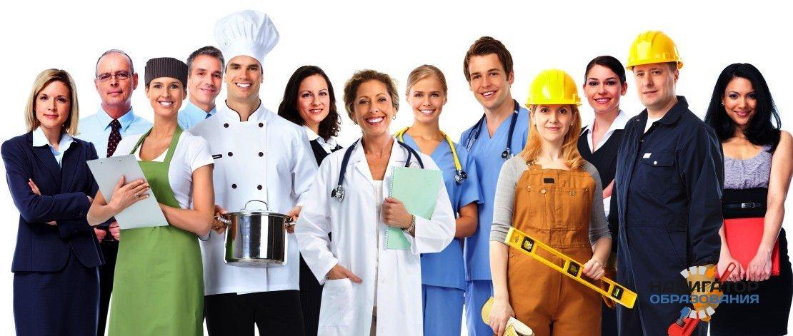 Утверждён Справочник перспективных, новых и востребованных на рынке труда профессий