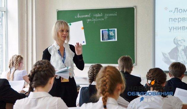 Внедрение профстандарта учителей отложили до 1 января 2017 года